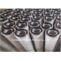 Quality Self Cleaning Air Dust Filter 325 * 660 Industrial Polyester Fiber / Non-Woven / Dust Filter Cartridge wholesale