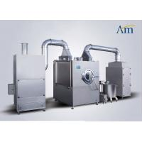 Best BG -100 Film Coating Equipment With Four Spray Gun Electric Heating , Discharge Device wholesale