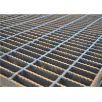 Best Mesh Drain Cover Serrated Steel Grating Silver Color Heavy Duty Load wholesale