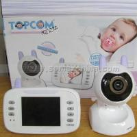 Best 2.4Ghz Digital Video Baby Monitor With 3.5''LCD Screen Monitor wholesale