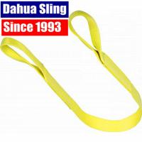 Best Yellow 3ton 2 Ply Polyester Flat Lifting Slings Light Weight Eye Slings , WSTDA Standard wholesale