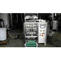 Best 6 Lanes Automatic Liquid Packing Machine For  Water / Detergent , 3 / 4 Sides Seal Type wholesale