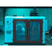 Best Fully Automatic Blow Molding Machine 1L lubrication oil container with defleshing and IML wholesale