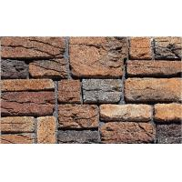 Decorative Stone Siding For Homes : Details of decorative wall panel faux stone siding for