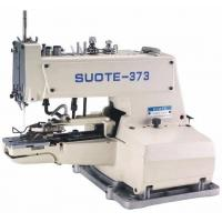 Best Button Attaching Sewing Machine (ST-373 wholesale
