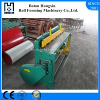 Best Colored Steel Hydraulic Shearing Machine with Simple Roofing Cutting wholesale