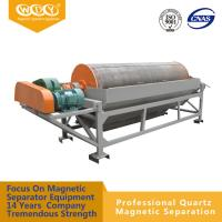 Quality Drum Type Wet High - intensity Magnetic Separator Wet  Permanent Magnetic Separator wholesale