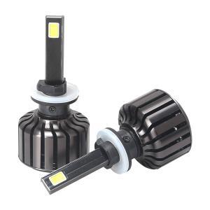 Buy cheap Single Beam 30W H1 H3 H7 H11 9005 9006 880 D2S 9012 LED Car Light 10-30V DC LED Headlight IP68 from wholesalers