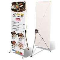 Best Retractable X Frame Banner Stand , Full Color Printing Trade Show Banner Stands 80*180cm wholesale