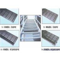 Best Serrated Type Galvanized Steel Driveway Grating For Walking Application wholesale