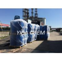 Best 225-878-4 Propylene Glycol Monobutyl Ether / 2-Propyleneglycol 1-monobutyl ether with Solvent In Coating Ink Leather wholesale