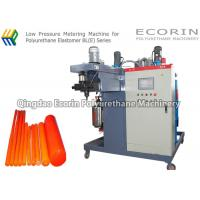 Quality Elastomer Rubber Roller Polyurethane Metering Machine Low Pressure 220 L Tank wholesale