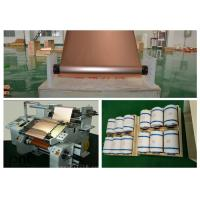Buy cheap Double Shiny Lithium Battery Copper Foil High Conductivity from wholesalers
