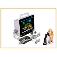Best 12.1 Inch Screen Vet Patient Monitor Large Storage Capacity Rechargeable Li Battery wholesale