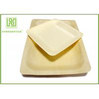Best Durable Disposable Platter Plates , Strong Bamboo Dessert Plates For Kids Adult wholesale