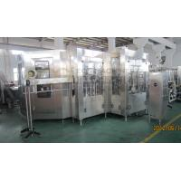 Best Sparkling Drinks Carbonated Soda Filling Machine 20000BPH Customized Voltage wholesale