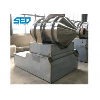 China Two Dimensional Dry Powder Mixer Machine With Stainless Steel Body on sale