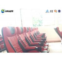 Best Motion System 4D Cinema Equipment With New Digital Movie Technology wholesale