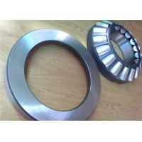 Best Self-aligning Z1 V1 Spherical Roller Thrust Bearing ABEC7 With Lower Friction wholesale