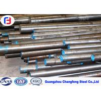 Best AISI P20 Tool Steel Hot Rolled Round Bar Dia 10 - 350mm Of Plastic Mold Steel wholesale