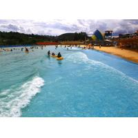 Best Pneumatic Water Park Wave Pool 0.9-1.5 Wave Height With Artificial Sandy Beach wholesale