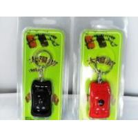 Best Key Chain Solar Mini Car With LED Flashlight wholesale