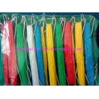 Best High Breaking Strength And UV - treated PP Warping Twine Polypropylene Tomato Twine wholesale
