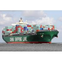 Best FCL Ocean Freight from China to Asia,India,Pakistan,Red Sea wholesale