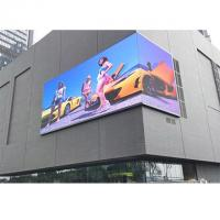 China P8 outdoor advertising led display screen prices,led display panel price,led display outdoor on sale