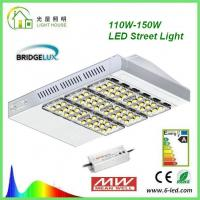 Best IP65 150W LED Street Light Meanwell drive 120° Bean Angel CE RoHS wholesale
