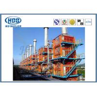 Best Energy Saving HRSG Heat Recovery Steam Generator , Waste Heat Recovery Boiler wholesale