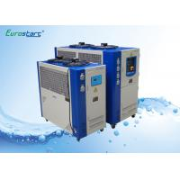 Best 3 Phase 5 HP Commercial Water Chiller Low Temperature Water Chilling Unit wholesale