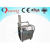 Best Metal Rust Removal Laser Cleaning Machine 20W 50W 100W Handheld Historical Relics Clean wholesale