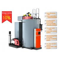Cheap High Efficiency Vertical Gas Fired Steam Heat Boilers With Automatic Control for sale