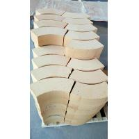 Cheap High Temperature Resistance Silica Refractory Bricks Varius Shapes Light Yellow Color for sale