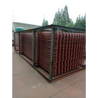 Best Natural Circulation Boiler Super Heater For Industry Thermal Power Plant wholesale