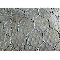Cheap Woven Hexagonal Wire Mesh Gabion Basket / Gabion Wall Cages 10 - 15 Years Life Time for sale