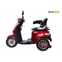 Details Of Small Electric Mobility Scooter For Adults For