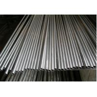 Best SB444 Inconel601 Steel Tube Seamless Cr - Ni - Fe Alloy Steel Tube and Pipe wholesale