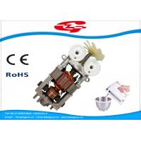 Best HC55 Series AC Universal Motor For Hand Mixer Motor / Eggbeater Of Kitchen Appliance wholesale