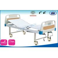 Best Multi-Function Luxury Nursing Bed , Home Medical Bed With No Side Rails wholesale