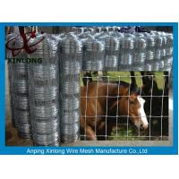 Best Multi Function Galvanized Cattle Fence , Galvanized Horse Fence 30 - 100m Length wholesale