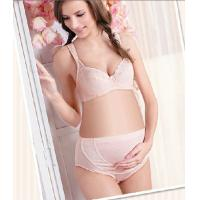 China OEM Health Pink Cotton Plus Size Maternity Support Panties on sale