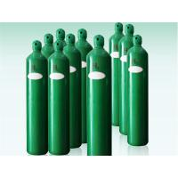 China 1333-74-0 Medical Gas , H2 Liquid Hydrogen Gas For Treating Kinds Of Disease on sale