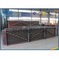 Buy cheap Low temperature revamping modular heat exchange system widely used in boiler industry from wholesalers