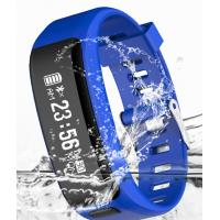 Buy cheap Waterproof  Smart Watch with heart rate monitor and blood pressure from wholesalers