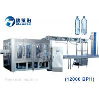 Best Fully Auto PET Bottle Mineral / Pure Water Filling Machine / Bottling Plant / Equipment wholesale