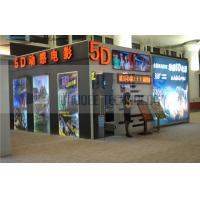 Best Dynamic 5D Movie Theater Arc Screen in Shoppping Mall / Airport wholesale