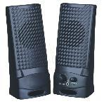 Best 2.0 computer speaker wholesale