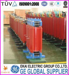China 2000 kva resin insulation dry transformer on sale